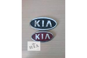 б/у Эмблемы Kia