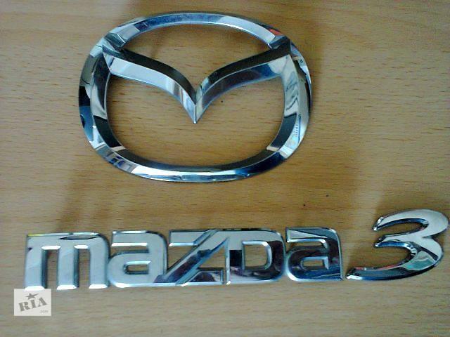 купить бу б/у Детали кузова Эмблема Легковой Mazda 3 в Ковеле