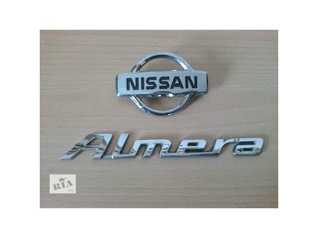 продам б/у Детали кузова Эмблема Легковой Nissan Almera бу в Ковеле