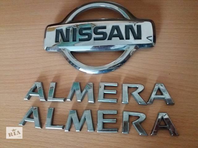купить бу б/у Детали кузова Эмблема Легковой Nissan Almera в Ковеле