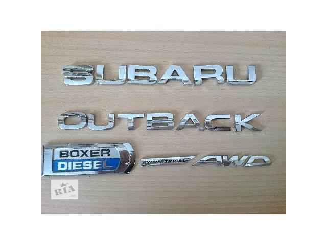 купить бу б/у Детали кузова Эмблема Легковой Subaru Outback в Ковеле