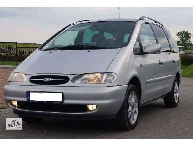 продам б/у Детали кузова Капот Легковой Ford Galaxy 1997 бу в Львове