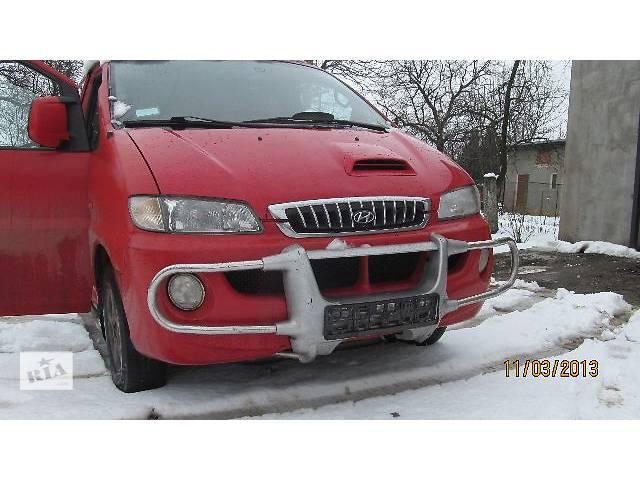 купить бу б/у Детали кузова Капот Легковой Hyundai H 1 в Дрогобыче