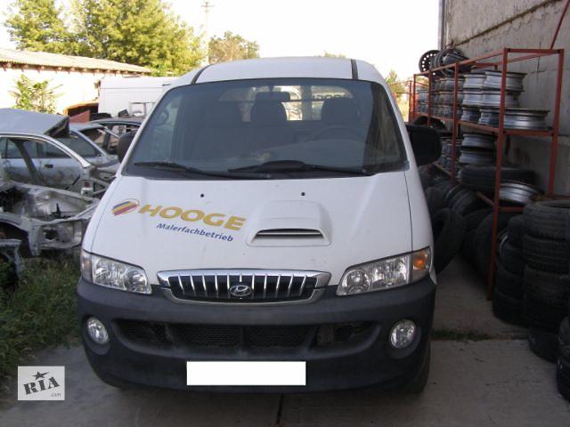 бу б/у Детали кузова Капот Легковой Hyundai H 1 в Новой Каховке