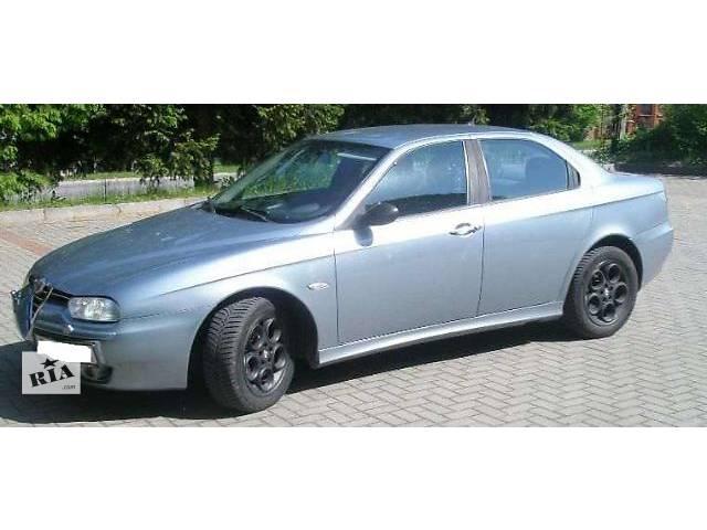 бу б/у Детали кузова Крыло переднее Легковой Alfa Romeo 156 2000 в Львове