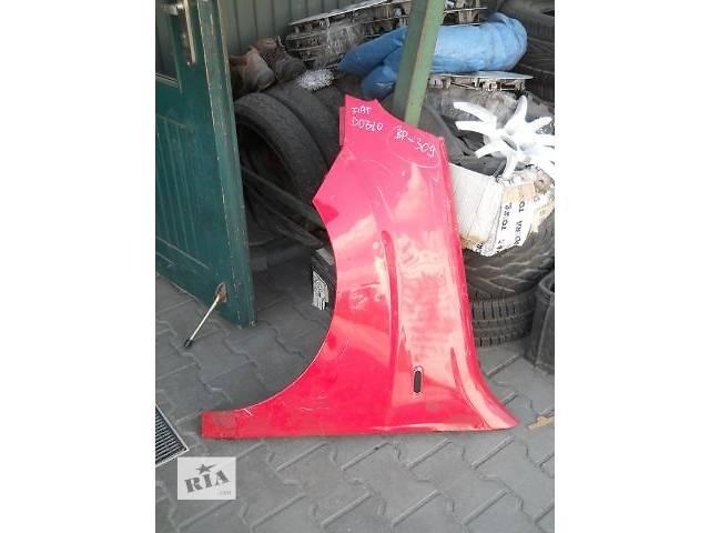 б/у Детали кузова Крыло переднее Легковой Fiat Doblo 2006- объявление о продаже  в Львове
