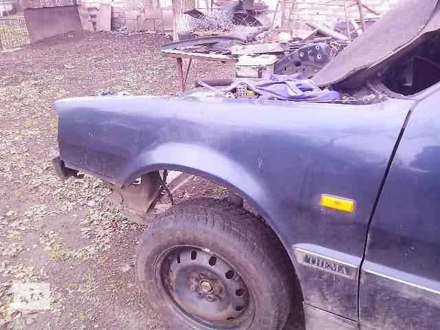продам Б/у Детали кузова Крыло переднее . Легковой Lancia Thema 1993 бу в Днепре (Днепропетровске)