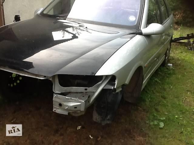 б/у Детали кузова Крыло переднее Легковой Opel Vectra B- объявление о продаже  в Самборе