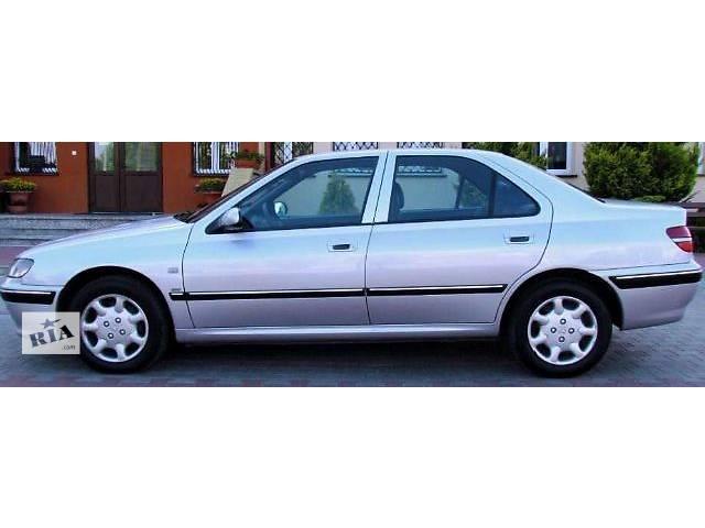 б/у Детали кузова Крыло переднее Легковой Peugeot 406 1999- объявление о продаже  в Львове