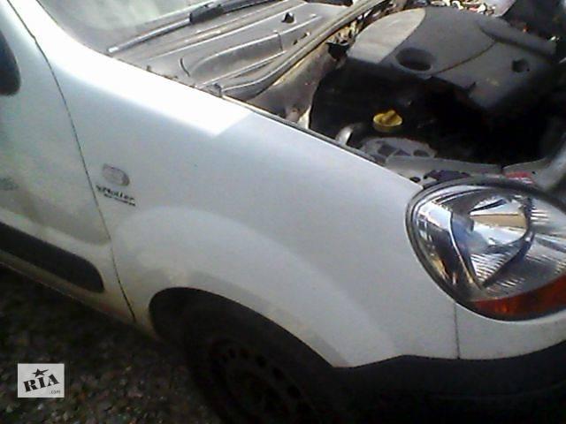бу б/у Детали кузова Крыло переднее Легковой Renault Kangoo  Пикап в Ивано-Франковске
