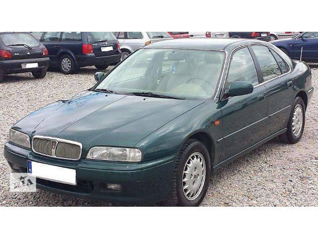 купить бу б/у Детали кузова Крыло переднее Легковой Rover 620 1998 в Львове