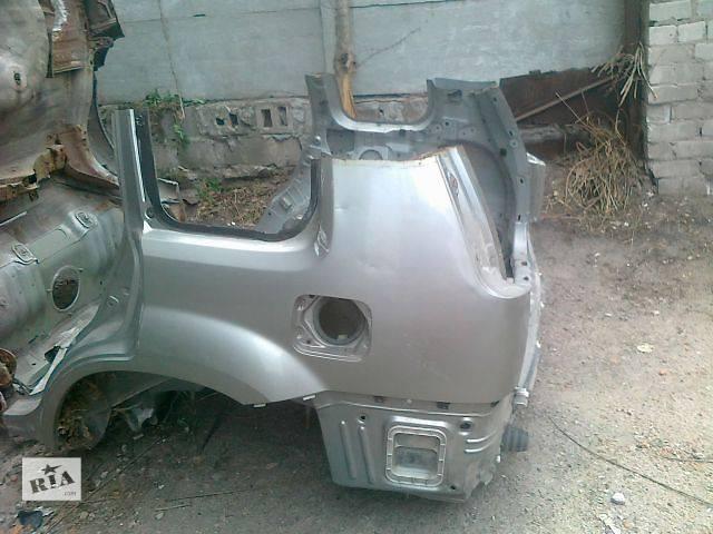 Б/у Детали кузова Крыло заднее Легковой Nissan X-Trail 2004- объявление о продаже  в Днепре (Днепропетровск)
