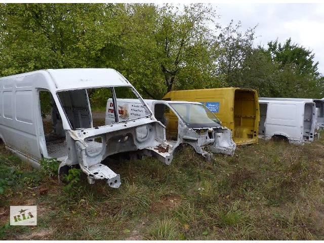 Б/у Детали кузова Кузов Автобусы Renault Master пасс. 2008- объявление о продаже  в Звенигородке