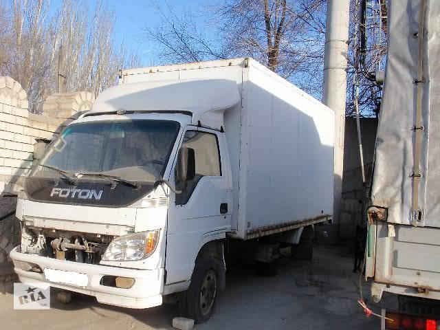 Б/у спойлер для грузовика Foton BJ1043 2006- объявление о продаже  в Запорожье