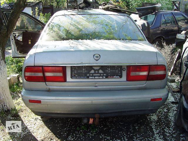 б/у Детали кузова Кузов Легковой Lancia Kappa Седан 1997- объявление о продаже  в Днепре (Днепропетровске)