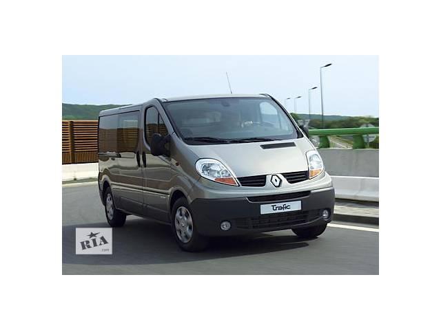 бу б/у Детали кузова Легковой Микроавтобус Renault Trafic 2003 Пассажирский в Одессе