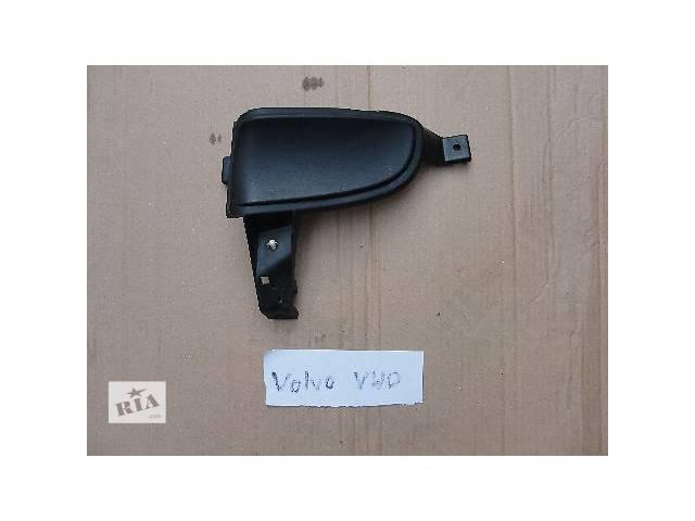 продам б/у Детали кузова Накладка противотуманной фары Volvo V40 в наличии!!!!! бу в Львове
