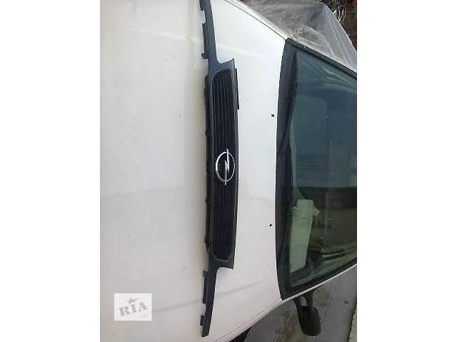 б/у Детали кузова Решётка радиатора Легковой Opel Astra F- объявление о продаже  в Жидачове