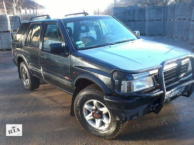 продам б/у Детали кузова Решётка радиатора Легковой Opel Frontera 1996 бу в Николаеве (Львовской обл.)