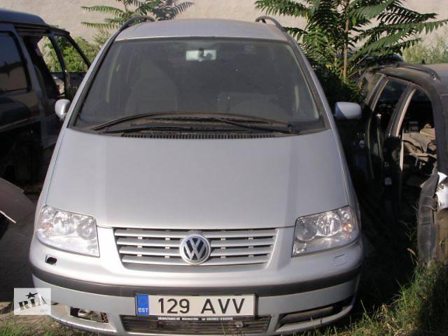 б/у Детали кузова Решётка радиатора Легковой Volkswagen Sharan- объявление о продаже  в Новой Каховке