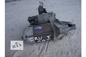 б/у Запчасти Honda CR-V