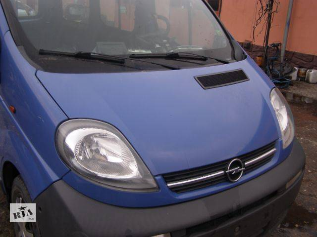 б/у Детали кузова Стекло лобовое/ветровое Легковой Opel Vivaro- объявление о продаже  в Новой Каховке