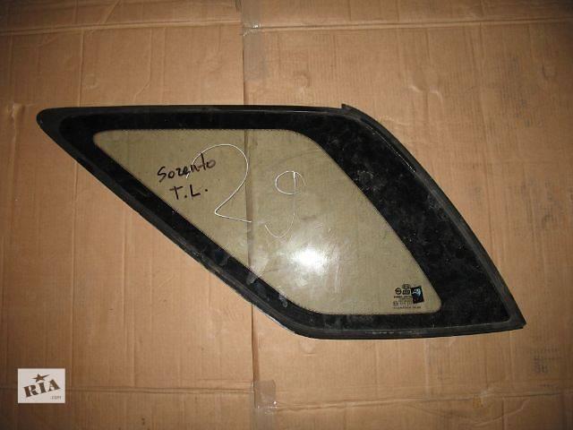 продам б/у Детали кузова Стекло в кузов Легковой Kia Sorento 2006 бу в Луцке