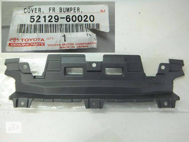 купить бу Усилитель переднего бампера для Toyota LC Prado 150 2012 в Виннице
