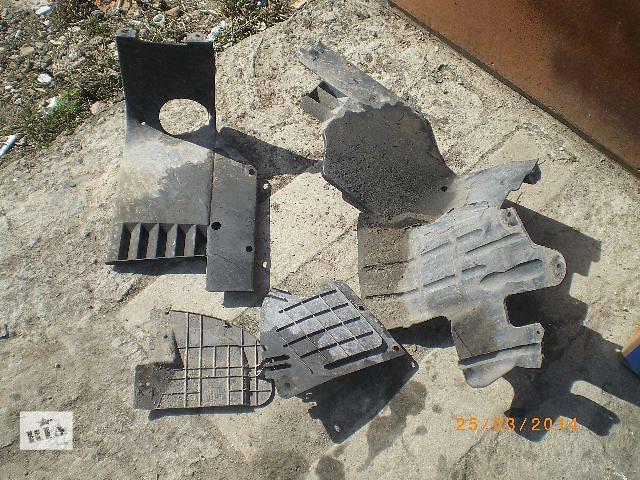бу б/у Детали кузова Защита под двигатель Легковой Daewoo Nubira в Умани