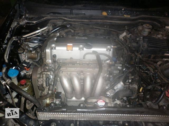 купить бу б/у Детали кузова Защита под двигатель Легковой Honda Accord Седан 2007 в Луцке