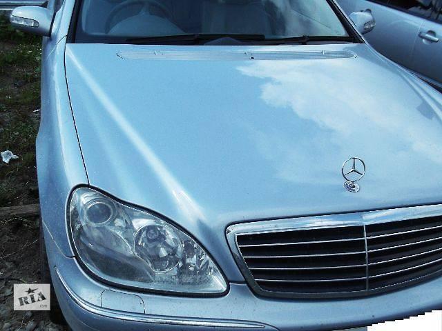 бу Б/у Детали кузова Зеркало Легковой Mercedes S-Class 2005 в Львове