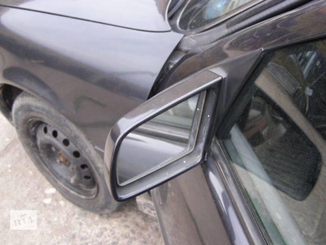 бу б/у Детали кузова Зеркало Легковой Opel Vectra B в Новой Каховке