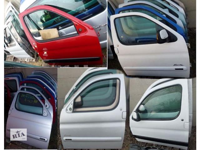 купить бу Б/у дверь передняя для легкового авто Citroen Berlingo 1997-2014гв в Одессе