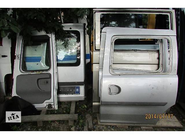 продам б/у Двери/багажник и компоненты Дверь боковая сдвижная Легковой Opel Combo 2005 бу в Хусте