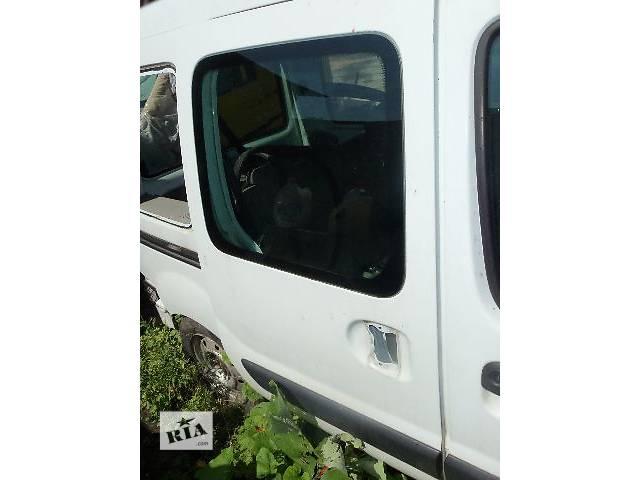купить бу б/у Двери/багажник и компоненты Дверь боковая сдвижная Легковой Renault Kangoo 2000 в Ковеле