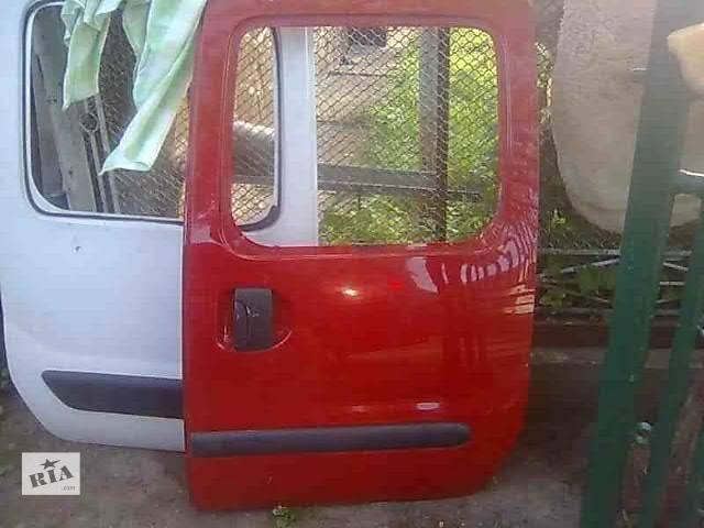б/у Двери/багажник и компоненты Дверь боковая сдвижная Легковой Renault Kangoo Пассажирский Минивен 2002- объявление о продаже  в Жидачове