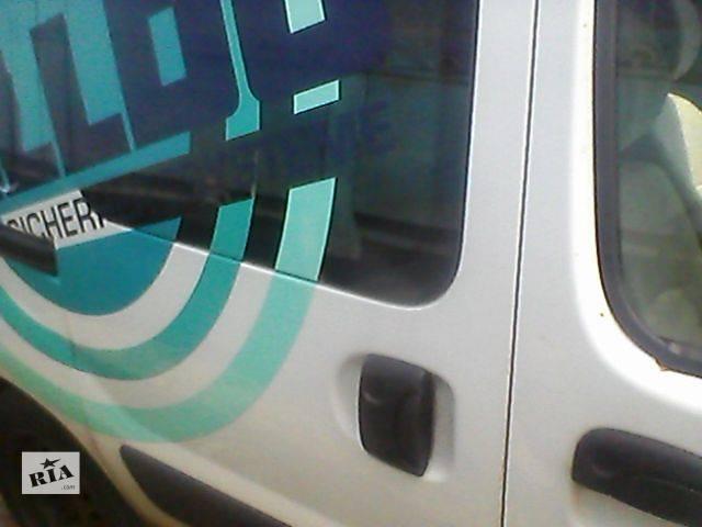 бу б/у Двери/багажник и компоненты Дверь боковая сдвижная Легковой Renault Kangoo  Пикап в Ивано-Франковске
