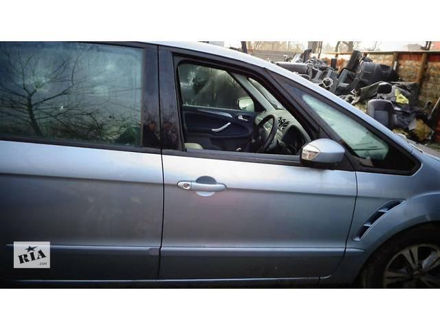 бу б/у Двери/багажник и компоненты Дверь передняя Ford S-Max в Одессе