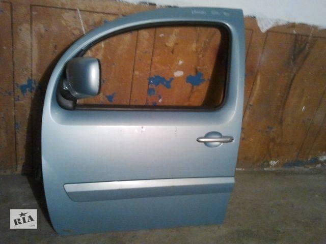 бу б/у Двери/багажник и компоненты Дверь передняя Легковой Renault Kangoo в Львове