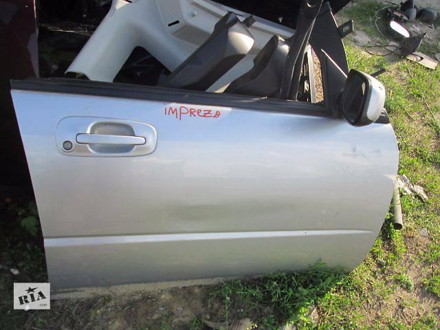 бу б/у Двери/багажник и компоненты Дверь передняя Легковой Subaru Impreza в Ковеле