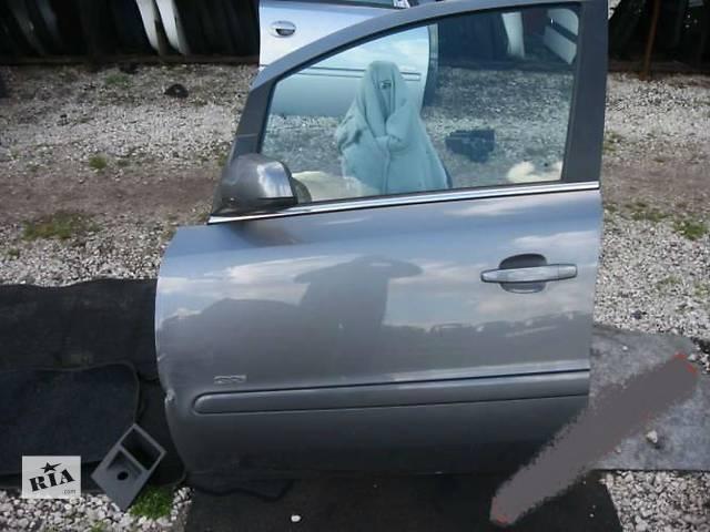 купить бу б/у Двери/багажник и компоненты Дверь передняя Opel Zafira B в Одессе