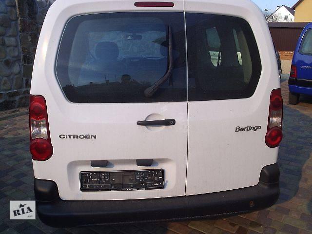 бу б/у Двери/багажник и компоненты Дверь задняя Легковой Citroen Berlingo 2008 в Костополе