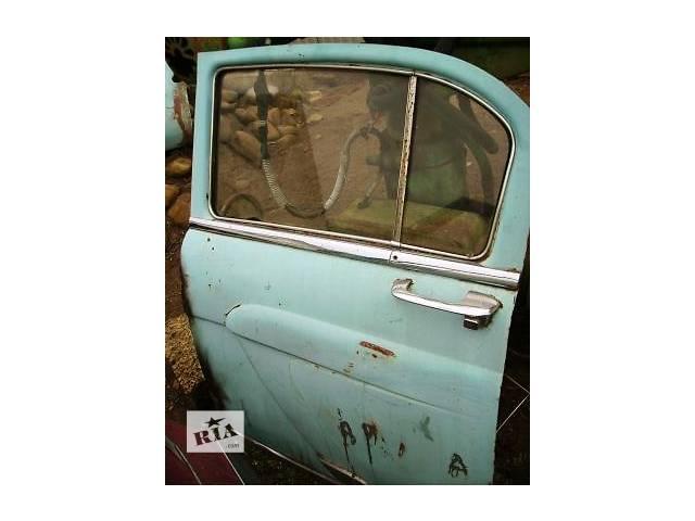 продам б/у Двери/багажник и компоненты Дверь задняя Легковой ГАЗ 21 бу в Ивано-Франковске