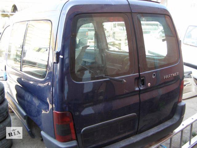 б/у Двери/багажник и компоненты Дверь задняя Легковой Peugeot Partner- объявление о продаже  в Новой Каховке