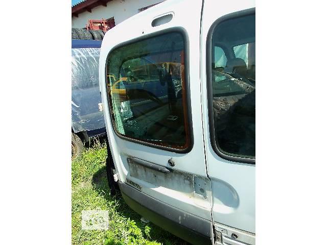 купить бу б/у Двери/багажник и компоненты Дверь задняя Легковой Renault Kangoo 2002 в Ковеле