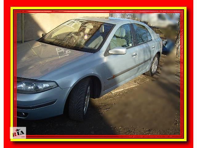 продам б/у Двери/багажник и компоненты Дверь задняя Легковой Renault Laguna Хэтчбек 2003 бу в Стрые