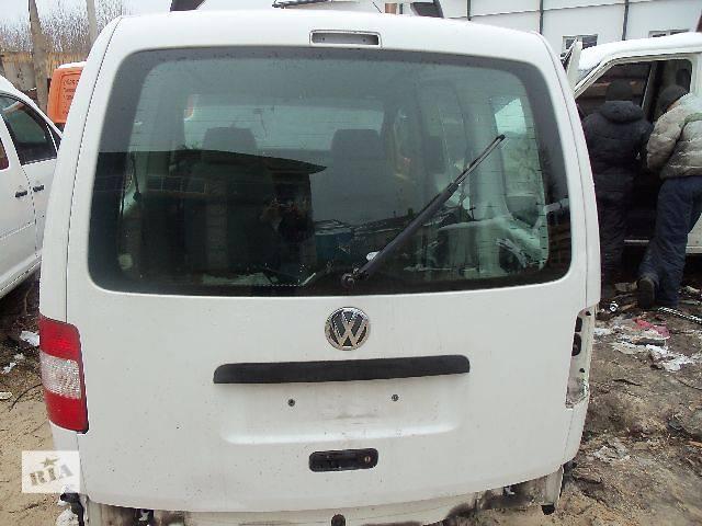 бу б/у Двери/багажник и компоненты Крышка багажника Легковой Volkswagen Caddy 2005 в Ковеле