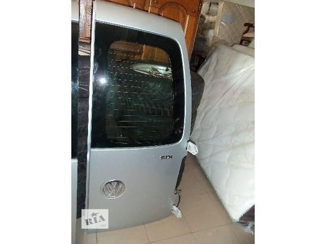 купить бу б/у Двери/багажник и компоненты Дверь задняя Легковой Volkswagen Caddy 2006 в Ковеле