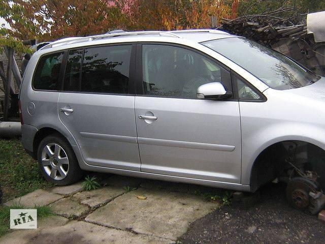 купить бу б/у Двери/багажник и компоненты Дверь задняя Легковой Volkswagen Touran Минивен 2003 в Полтаве