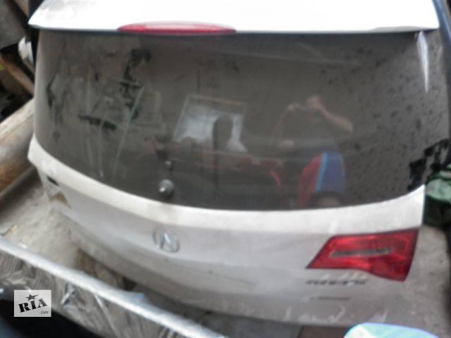 б/у Двери/багажник и компоненты Крышка багажника Легковой Acura MDX Кроссовер 2008- объявление о продаже  в Луцке
